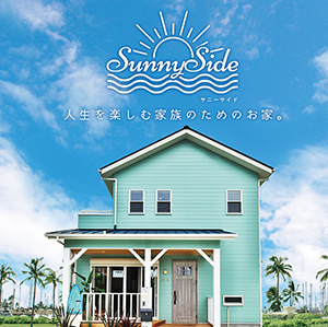 document-sunnyside-banner